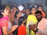Bhadra Ma Ni Aarti   New Gujarati Devotional Song   Devraj Studio   2015 HD Video