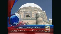 Vice Chairman PTI  Shah Mehmood Qureshi Visits Shah Rukn e Alam Multan 25 February 2015