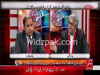 Few years back , Nawaz Sharif gave senate ticket to a woman because ..... Rauf Klasera reveals tells funny reason