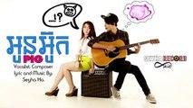 Seyha ha - Oun Ouk - Khmer Original Songs