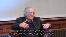 The most important thing Chomsky has learned .