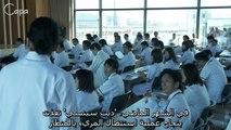 Alice no Toge E01 720p Arabic sub #الحلقة الاولى