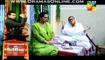 Sartaj Mera Tu Raaj Mera Episode 3 Full Part  on Hum Tv  25th February 2015