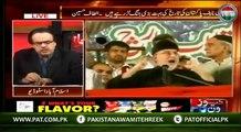 Dr.Shahid Masood Conveyed The Message Of Dr.Tahir-ul-Qadri.