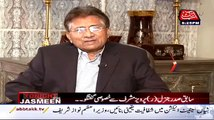 If Peshawar or Shikarpur Tragedy would have happened in Musharraf's Tenure, What would Musharraf have Done