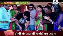 Yeh Hai Mohabbatein 26th February 2015 Ishita-Raman Ne Celebrate Kiya Happy Birthday HD