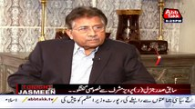 If Peshawar or Shikarpur Tragedy would have happened in Musharraf's Tenure, What would Musharraf have Done ??