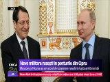 Rusia sfidează din nou. Acord între Rusia şi Cipru. Navele militare ruseşti pot acosta în porturile cipriote