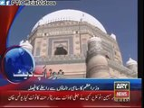 Vice Chairman PTI Shah Mehmood Qureshi Visits Shrine of Shah Rukn-e-Alam Multan (February 25, 2015)