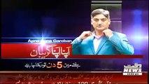 Apna Apna Gareban 26 February 2015 Waqt News