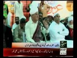 Vice Chairman PTI Shah Mehmood Qureshi Media Talk Multan 26 February 2015