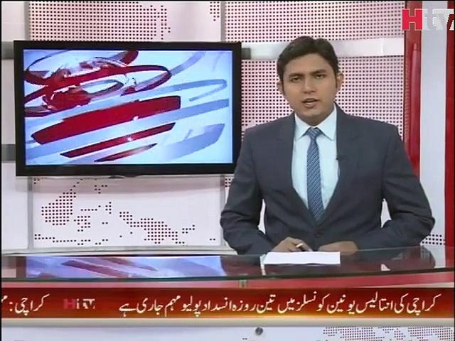 Swine Flu Punajb Report -HTV