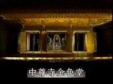 NHK : 中尊寺 金色堂 大修理 / 平安のハイテクに迫る