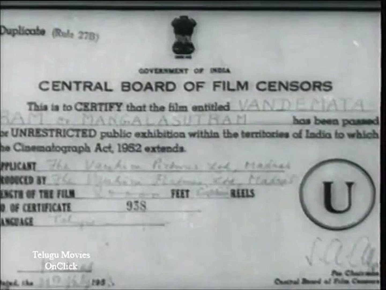 1982 Calendar Telugu.Vande Mataram Complete Telugu Movie Mangala Sutram Rajasekhar