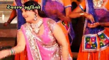 "Bhaluda Rame Chokma   Gujrati Devotional ""Goga Ji Maharaj"" Full HD Video   Damayanti, Bheekhudan Gadhavi   Devraj Studio"
