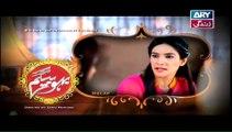 Bahu Begam Episode 115 on ARY Zindagi in High Quality 27th February 2015