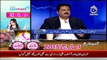 Aaj Rana Mubashir Kay Sath – 27th February 2015