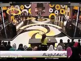 Abrar ul Haq New Kalam