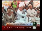 Vice Chairman PTI Shah Mehmood Qureshi Media Talk Multan 27 February 2015