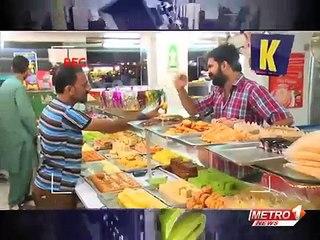 Zara Hut Kay 2014 New pranks Pakistani Funny Clips n funny videos | funny clips | funny video clips | comedy video | free funny videos | prank videos | funny movie clips | fun video |top funny video | funny jokes videos | funny jokes videos | comedy funny