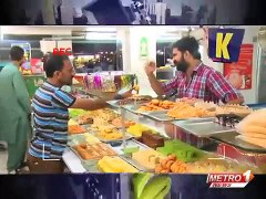 Zara Hut Kay 2014 New pranks Pakistani Funny Clips