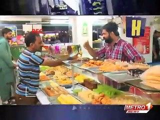 Zara Hut Kay 2014 New pranks Pakistani Funny Clips funny videos | funny clips | funny video clips | comedy video | free funny videos | prank videos | funny movie clips | fun video |top funny video | funny jokes videos | funny jokes videos | comedy funny v