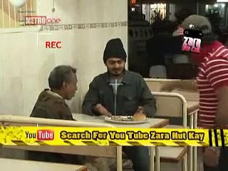 Zara Hut kay Broast Pakistani Funny Clips New funny videos | funny clips | funny video clips | comedy video | free funny videos | prank videos | funny movie clips | fun video |top funny video | funny jokes videos | funny jokes videos | comedy funny video.