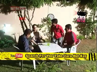 Zara Hut Kay Sabhat Bukhari jokes Pakistani Funny Clips New funny videos | funny clips | funny video clips | comedy video | free funny videos | prank videos | funny movie clips | fun video |top funny video | funny jokes videos | funny jokes videos | comed
