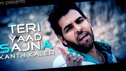 Bedarde Vol 2 | Jukebox | Brand New Punjabi Hit Sad Song 2014 | Kanth Kaler,Miss Pooja,Deepak Hans