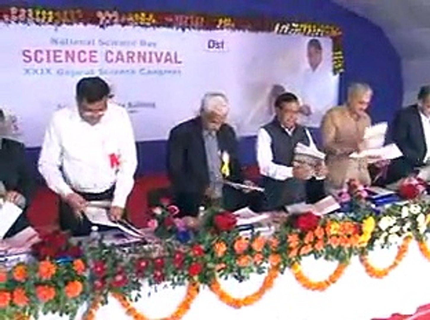 Ahmedabad National Science Day celebration by Govind Patel at Science City
