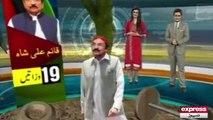 Burden of ministries on Qaim Ali Shah