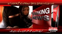 Ubera Aka Areeba Murder Case -- Watch Murderer Tooba Confession Statement