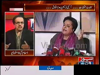 Nawaz Sharif wants Raja Zafar ul Haq as new Chairman Senate :- Dr.Shahid Masood