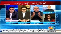 Pakistan Aaj Raat ~ 28th February 2015 - Pakistani Talk Shows - Live Pak News