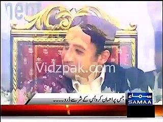 Asif Zardari reply to Zulfiqar Mirza over corruption allegations