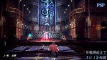 Final Fantasy Type-0 HD vs PSP