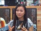 【セクシー濡れ場】飼育の部屋終のすみかインタビュー③【お宝】