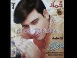 Pashto AlbumKhumar Pa Toqo Shwa Khafa Musharaf Bangash
