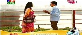 Ami Special Manus Drama