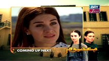 Masoom Episode 81 ARY Zindagi 1st March 2015 Full