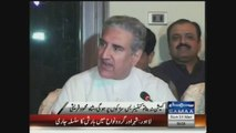 Vice Chairman PTI Shah Mehmood Qureshi Says Dharna May Return Multan 01 March 2015