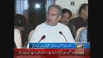 Vice Chairman PTI Shah Mehmood Qureshi Media Talk Multan 01 March 2015