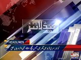 Din News HeadLines 10 A.M (02 March 2015)