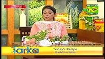 Tarka Recipes With Rida Aftab Cooking Show on Hum Masala Tv 25th February 2015