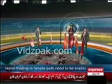 Express News new style of presenting news