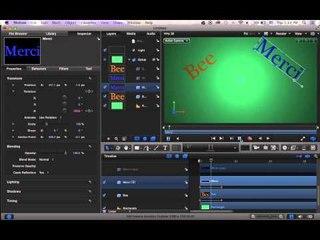 สอน Kinetic typography spin in motion5