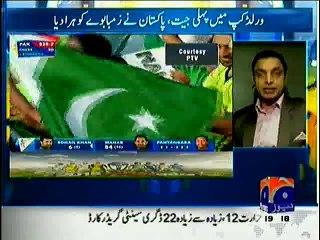 Shoaib Akhtar Views on Misbah-ul-Haq and Pakistan Cricket Team Performance