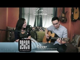 Thinking Out Loud : Ed Sheeran - Cover by Jang&Art : ListenTooMuch