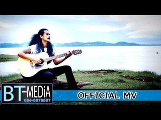 พี่บ่าวยังคอย - หนวด จิรภัทร [Official MV]