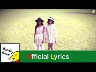 ก็ไม่รู้สิคะ - Sister Monday [Official Lyric MV]